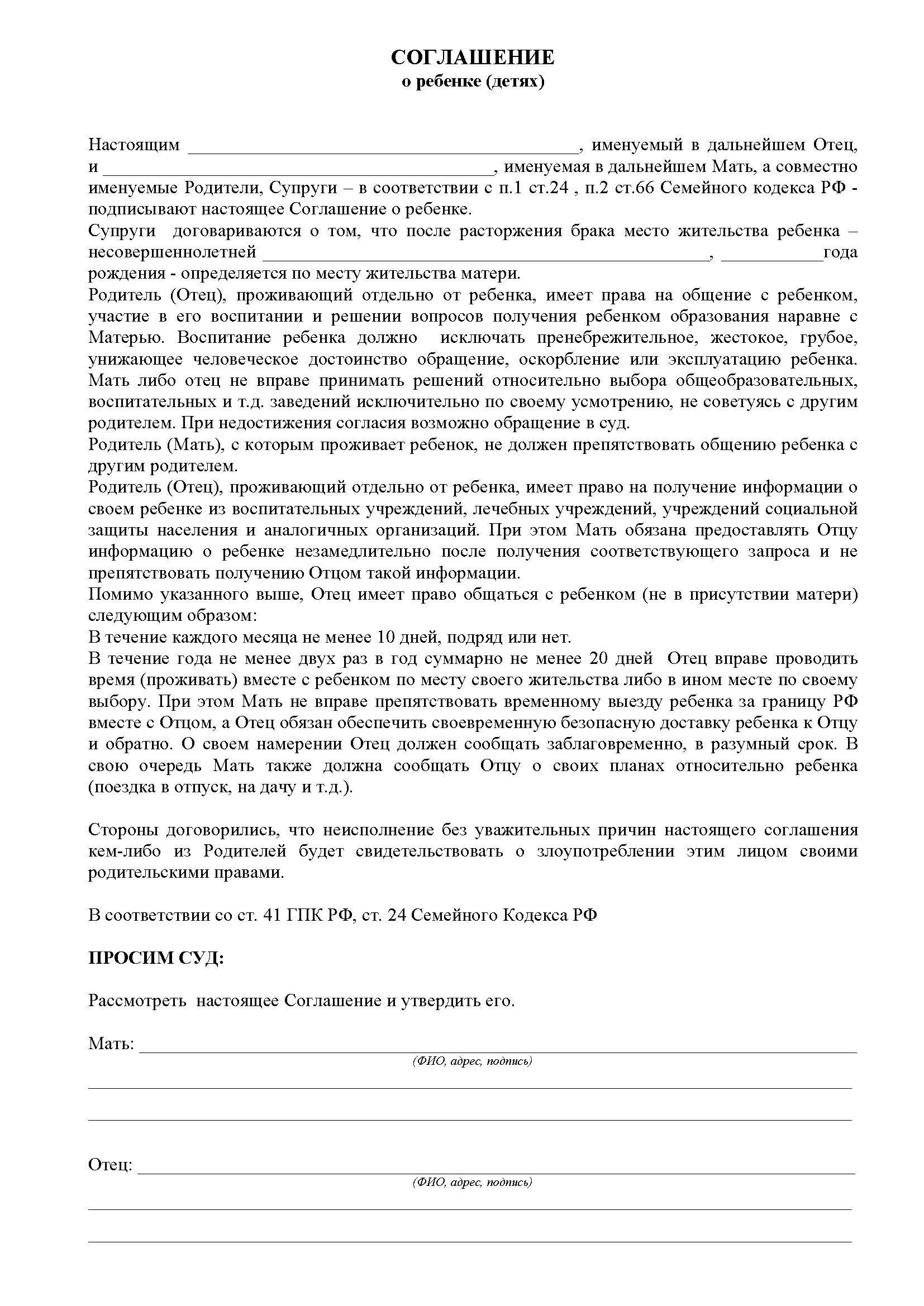 Независимая экспертиза косметики дешели в москве